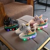 兒童椰子鞋亮燈1-5歲3女寶寶運動鞋男童鞋子春秋季網面透氣學步鞋 格蘭小舖