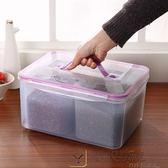 雙12好禮 手提大容量密封分格保鮮盒塑膠透明手提儲物箱雜糧穀物收納盒帶蓋