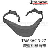TAMRAC 達拉克 N-27 黑色 減重相機背帶 (24期0利率 免運 國祥貿易公司貨) 相機肩帶