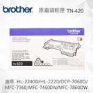 Brother TN-420 原廠黑色碳粉匣 適用 HL-2240D/HL-2220/DCP-7060D/MFC-7290/MFC-7360/MFC-7460DN/MFC-7860DW