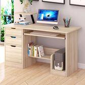 簡易桌子電腦桌電腦臺式桌家用簡約經濟型書桌學生臥室學習寫字桌  YTL
