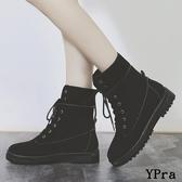【YPRA】女馬丁靴 英倫風平底繫帶短靴 百搭中筒靴子