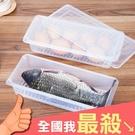 瀝水盒 保鮮盒 塑料盒 收納盒 小號 餐具收納盒 透明塑料盒 透明瀝水保鮮盒【J156】米菈生活館