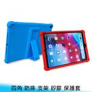 【妃航】iPad Pro/Air 3 1...