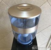 家用凈水桶 過濾桶 自來水井水過濾凈水器 可直飲 可配任意飲水機igo 依凡卡時尚