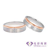 【光彩珠寶】婚戒 18K金結婚戒指 對戒 玫瑰戀曲