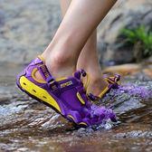 夏季溯溪鞋男戶外沙灘鞋朔溪兩棲涉水鞋徒步登山鞋運動旅游涼鞋igo