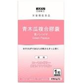 日本味王 青木瓜複合膠囊 45粒/盒