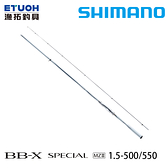 漁拓釣具 SHIMANO 21 BB-X SPECIAL 1.5-50/55 MZ3 [磯釣竿]