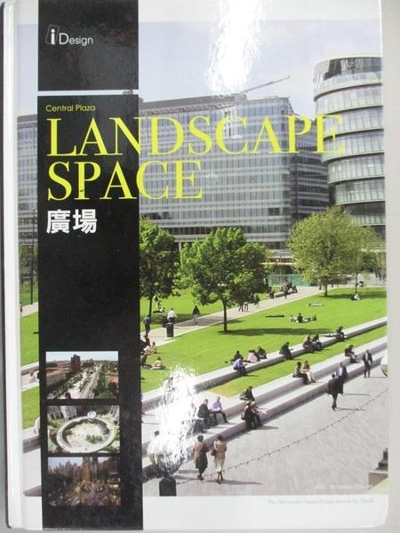 【書寶二手書T6/建築_IKB】Landscape Space Central Plaza廣場_建築世界,  顏呈宇