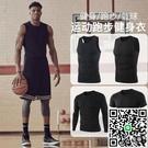 籃球運動背心緊身衣服健身男高彈速干無袖長短袖吸汗【海阔天空】