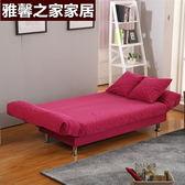 小戶型店面出租房可摺疊沙發床簡易沙發客廳會客布藝沙發 露露日記