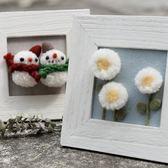 春季上新 圈圈木蓬蓬球相框裝飾畫雪人娃娃花朵羊毛氈戳戳樂DIY手工材料包