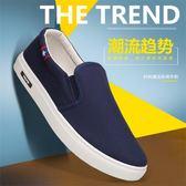 夏季男鞋老北京布鞋男士寬鬆鞋潮流一腳蹬懶人板鞋學生韓版帆布鞋 時尚潮流