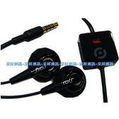 【采昇通訊】Motorola 原廠耳機 3.5mm ZN5/ZN200/XT701/XT502/Milestone/ME600/MB525(DEFY)/MB512/MB511/MB501/A1210