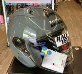 Lubro安全帽,RACE TECH,素色/水泥灰
