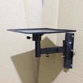 投影機支架 投影機壁架掛架投影儀吊架音箱墻面托架通用型大托盤床頭支架鋼板