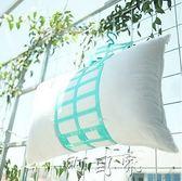 雙掛鉤曬枕頭架窗外固定曬枕夾陽台娃娃晾曬架折疊晾衣架曬枕架 盯目家