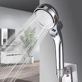 德式增壓沐浴花灑噴頭套裝淋雨手持家用耐摔加壓花酒洗澡通用花曬