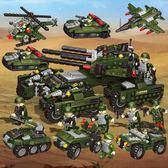 積木男孩子軍事城市4兒童玩具3-6周歲7拼裝9益智禮物8-10DI