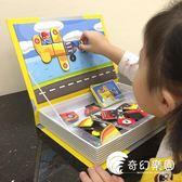 兒童拼圖3-4周歲以上早教玩具磁力益智力幼兒拼拼樂磁鐵書5-6禮物-奇幻樂園