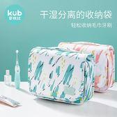 Kub可優比ins網紅化妝包小號便攜韓國簡約大容量隨身收納袋盒少女 台北日光