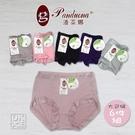 大尺碼莫代爾高腰緞面女生內褲 三角褲 (6件) Panduona ~DK襪子毛巾大王
