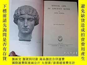 二手書博民逛書店Sexual罕見Life in Ancient RomeY264