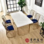 【新竹清祥傢俱】PRC-05RC17-現代時尚設計餐椅款咖啡廳/民宿/休閒椅/餐椅/椅子