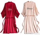 新娘伴娘女晨袍婚禮絲綢生日閨蜜派對睡衣趴繡字紅色睡衣結婚晨袍 怦然心動