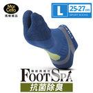 瑪榭 抗菌除臭機能足弓 二趾運動襪(25-27cm) MS-21771