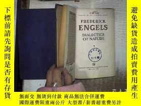 二手書博民逛書店FREDERICK罕見ENGELS DIALECTICS OF NATURE 恩格斯自然辯證法 (02)、Y1
