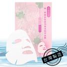 【雪靚亮研】極緻膠原保濕羽絲柔隱形面膜(5片/盒)