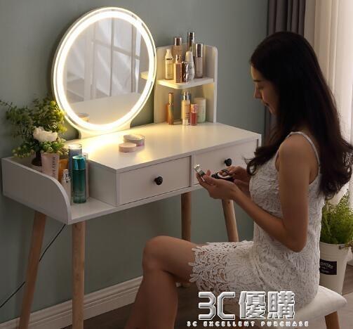 梳妝台臥室現代簡約化妝台少女化妝櫃小戶型網紅ins化妝桌子帶燈HM 3C優購