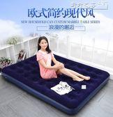 水床加厚充氣床墊家用雙人氣墊床戶外折疊便攜單人午休榻榻米充水皮床 野外之家igo