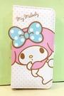 【震撼精品百貨】My Melody 美樂蒂~美樂蒂 IPHONE6/6S 摺疊手機套
