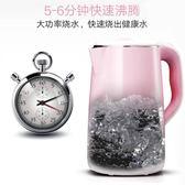 電熱水壺保溫一體家用自動斷電304不銹鋼2L大容量電熱燒水壺
