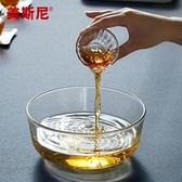 加厚玻璃茶洗玻璃碗沙拉碗杯洗功夫玻璃茶具【聚寶屋】