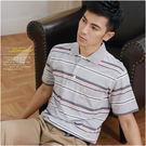 【大盤大】(P26108) 男 夏 短袖POLO衫 條紋棉衫 台灣製 休閒衫 透氣 父親節禮物 有加大尺碼