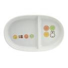 金正陶器 MIFFY幼兒丹瓷雙格餐盤