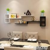 客廳墻面裝飾書架墻上置物架臥室床頭隔板壁掛式簡易收納創意格子NMS【名購新品】