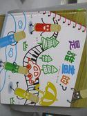 【書寶二手書T1/少年童書_ZAO】是誰畫的_微笑先生