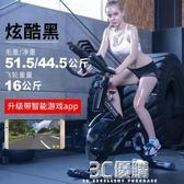 健身車 藍堡動感單車健身房器材腳踏運動自行車靜音家用室內健身車 聖誕節全館免運HM