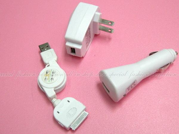 ★EZGO商城★【DD128】全新 iPod iPhone 4 三合一充電器 旅充 車充 伸縮式充電傳輸線