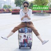 行李箱女萬向輪24寸拉桿箱圖案旅行箱軟皮箱卡通密碼箱帆布箱子