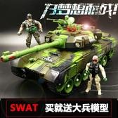 【免運】遙控坦克模型超大親子對戰可發射充電動兒童越野玩具金屬男孩汽車