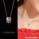 項鏈 曼休妮福字長命鎖鈦鋼短款項鏈女韓國氣質時尚好運鎖骨鏈配飾潮女 星河光年