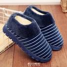 秋冬季棉拖鞋男士包跟厚底居家用室內防滑保暖帶后跟毛棉鞋女冬天 快速出貨