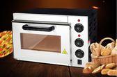 樂創 烤箱商用 烤爐一層加高型蛋糕面包烘爐電烤箱 小型披薩烤箱HM 時尚潮流