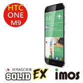TWMSP★按讚送好禮★iMOS 宏達電 HTC One M9 AGC 旭硝子 9H 強化玻璃 疏水疏油 螢幕保護貼